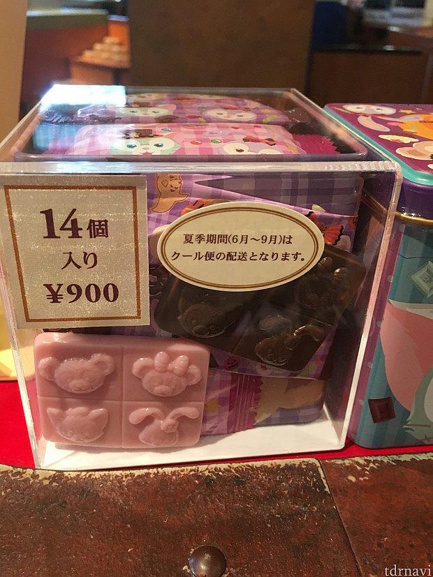 チョコレート板チョコに4モフのレリーフで、個別包装なので便利です