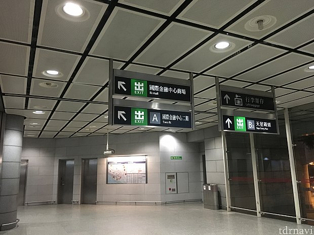 ホテルへはホンコン駅のA出口方向へ…