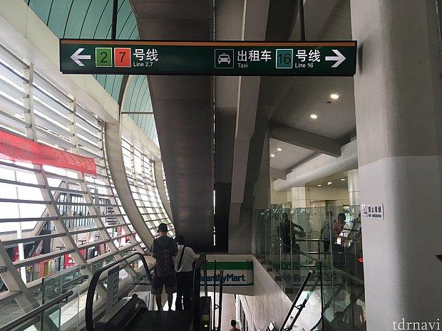 リニア終点の龍陽路駅は2、7、16号線の地下鉄駅と隣接しています。