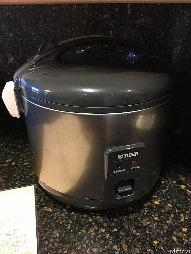 炊飯器まであります。