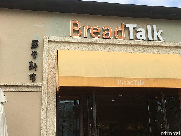その他のレストラン