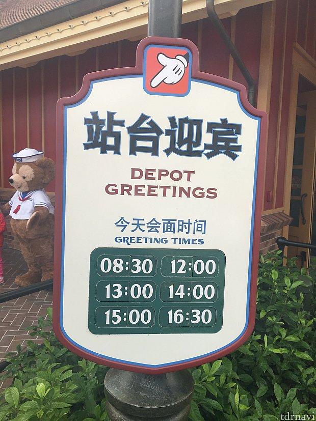 グランドオープンの日にあったグリーティングスポットに戻ったようでした。8月は、ドナデジの場所にダッフィーが居ました!