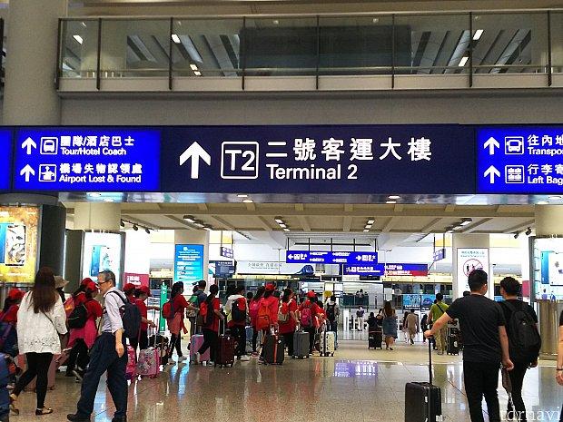 terminal1利用の場合は、真ん中の出入口を目指しましょう。