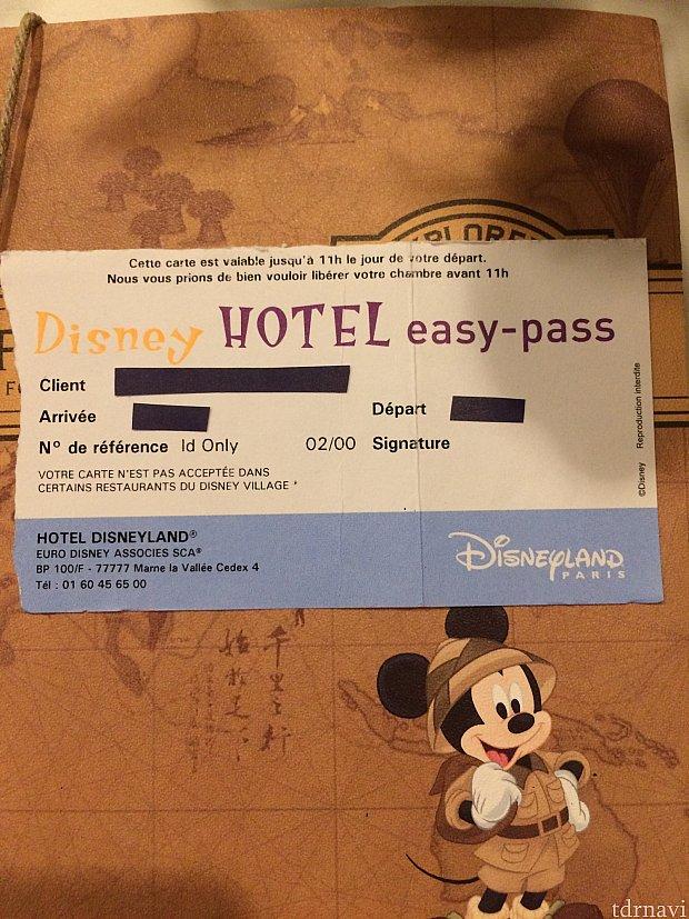 これがそのチケットです。サインが必要だったことにさっき気づきましたが問題なし!