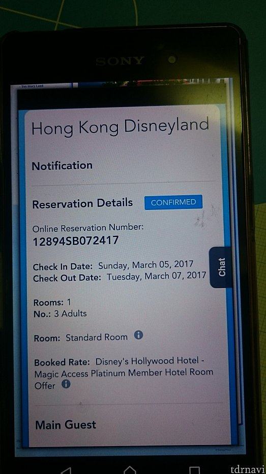 Online Reservation Numberが出てくる予約終了確認メールを待ちましょう❗