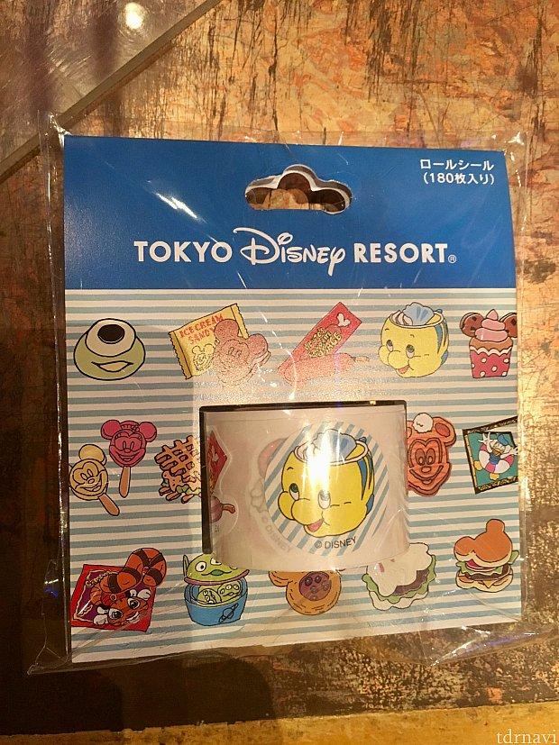 ロールシール500円