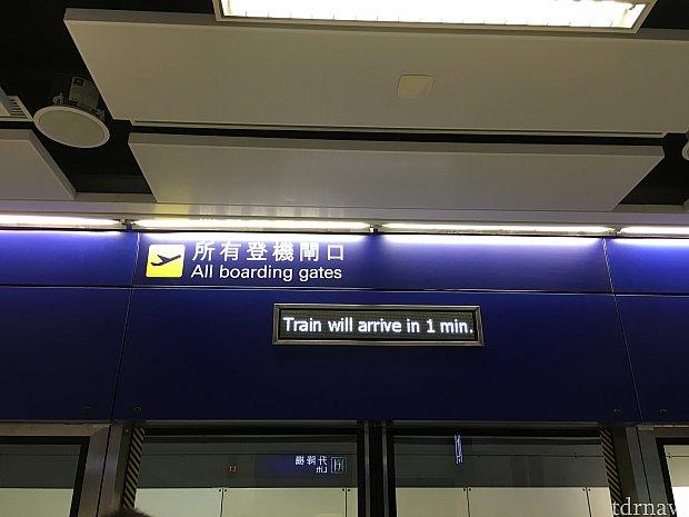 第2ターミナルから第1ターミナルへは電車で移動。到着ホームの向かい側に40番搭乗口以降へ向かう電車が停車しています。今回は200番台の搭乗口だったので、再度乗り換えました