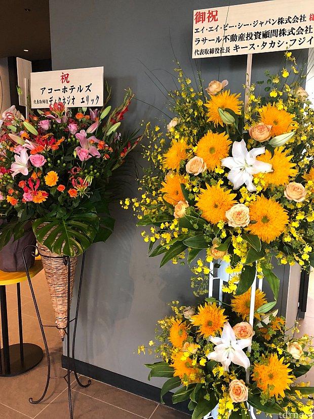 お祝いのお花がたくさん来てました♪