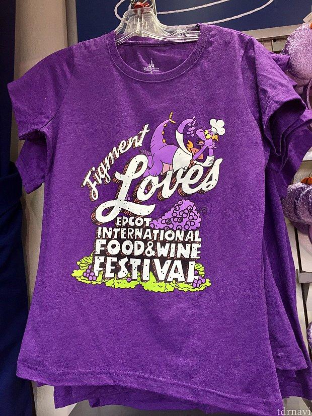 フィグメントはフード&ワインフェスティバルが大好きだそうです。