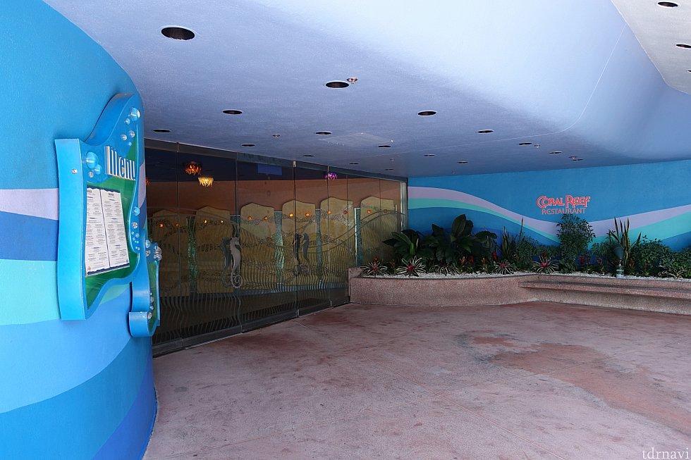ここがコーラルリーフ・レストランの入口