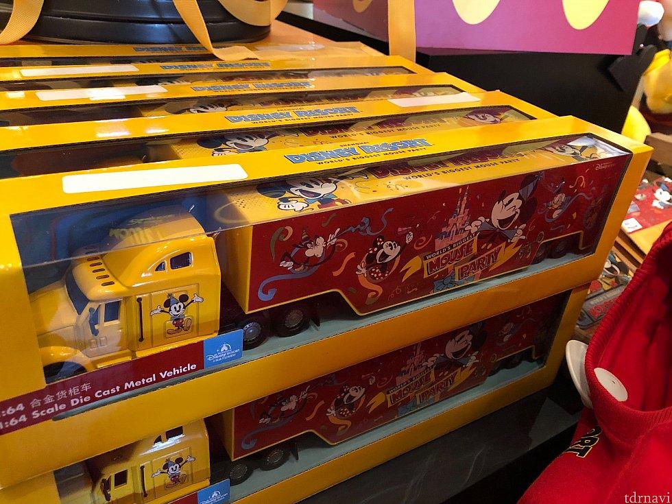 おもちゃのトラック? 159元