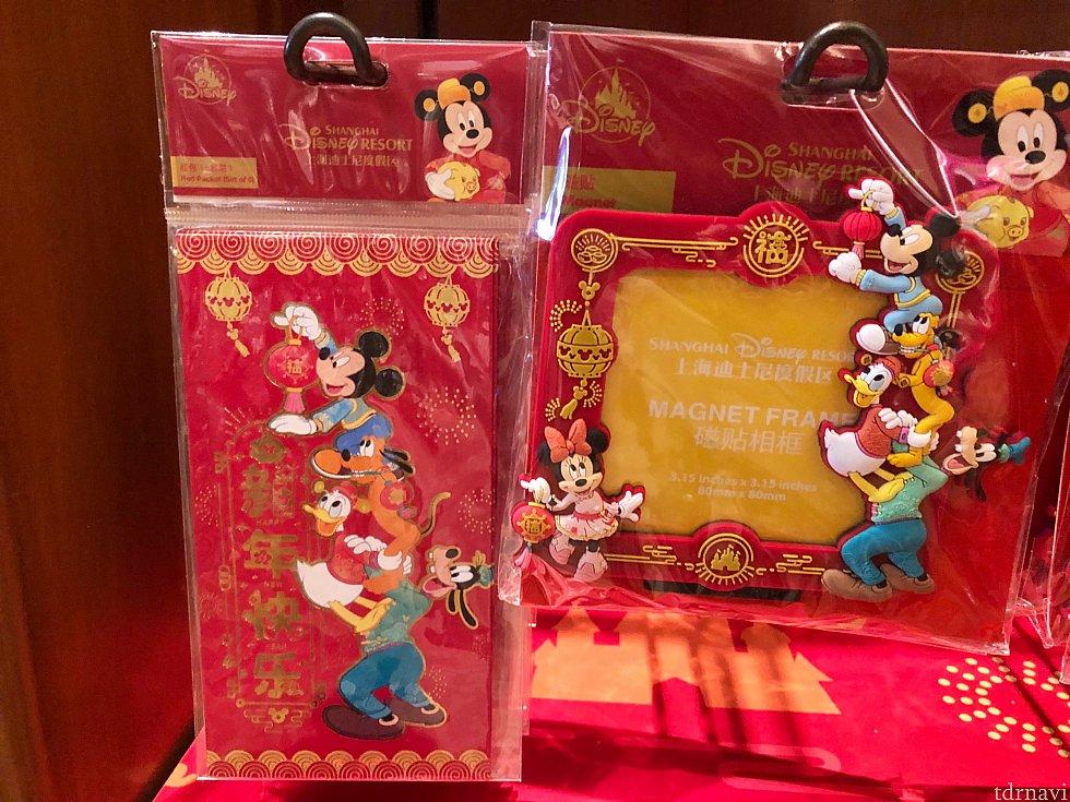 紅包用の赤い封筒3セット 29元、マグネットフレーム 69元