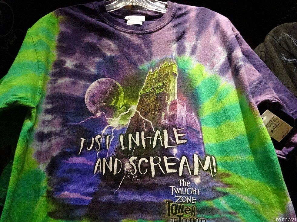 色合いがホラーなTシャツ