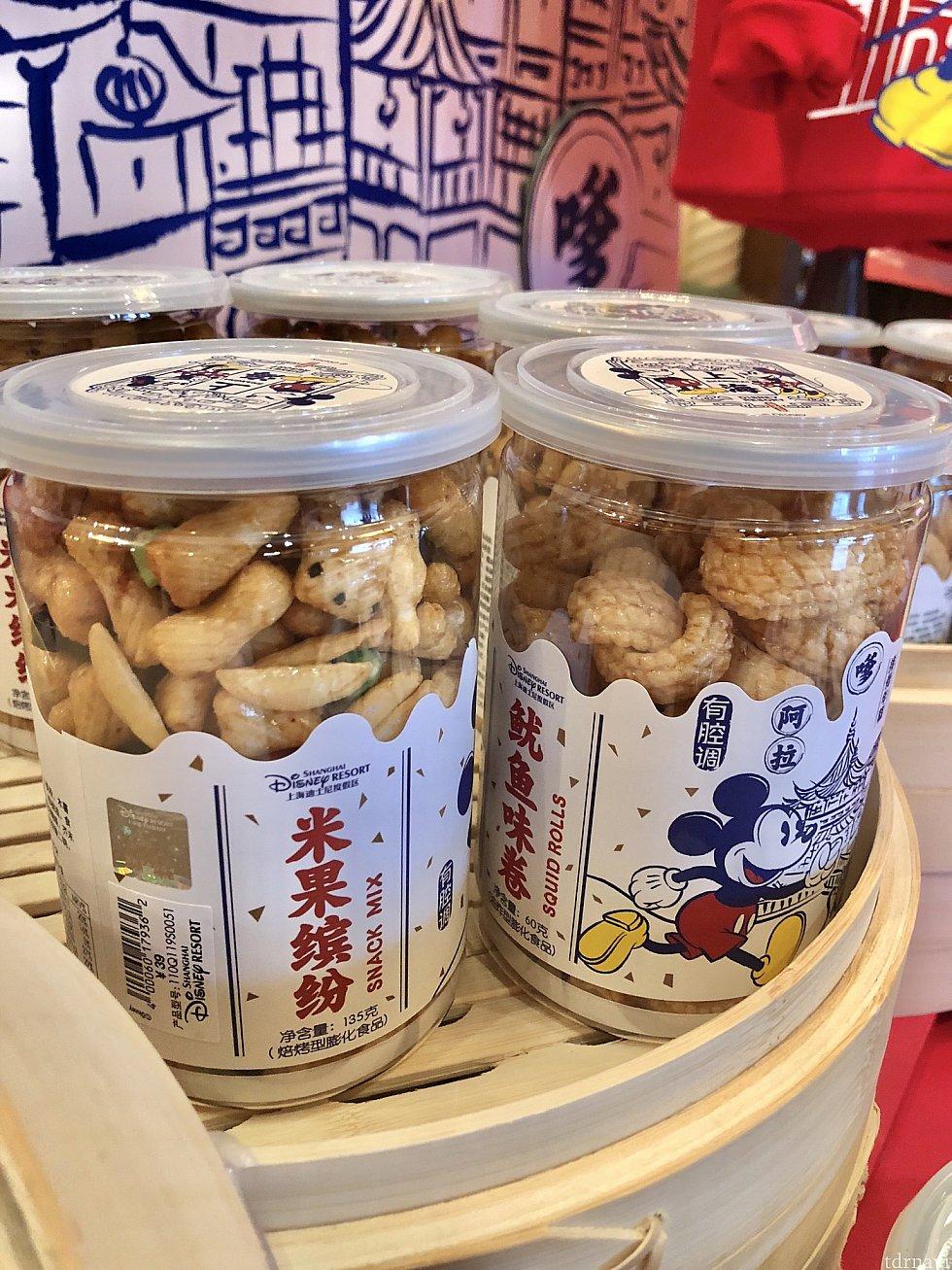 左はミニおかきとナッツのミックス、右はイカ味のミニおかきかな?普通に美味しそう