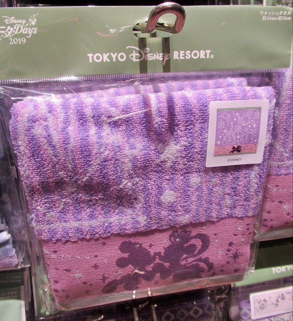 タオル 定番のタオルです。 700円