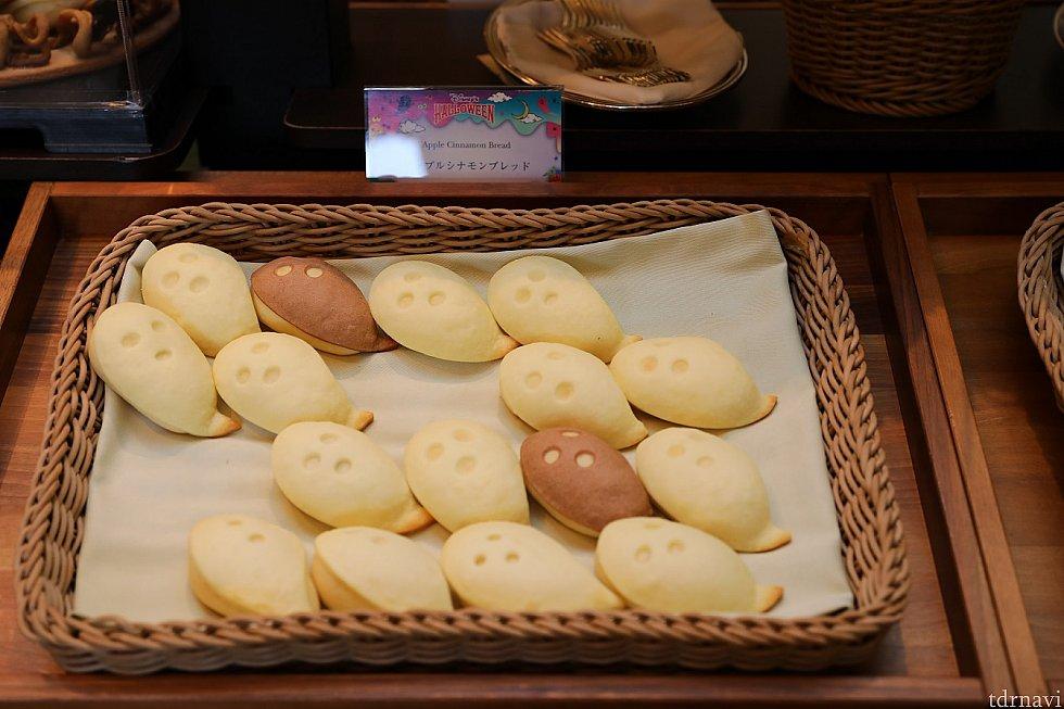 アップルシナモンブレッド こちらもハロウィンのお化けモチーフのパンです! 可愛いので食べるのに躊躇するかも!? カメラ設定 F値 4.0 SS 1/100 ISO 1000 WB 4000 ストロボ使用
