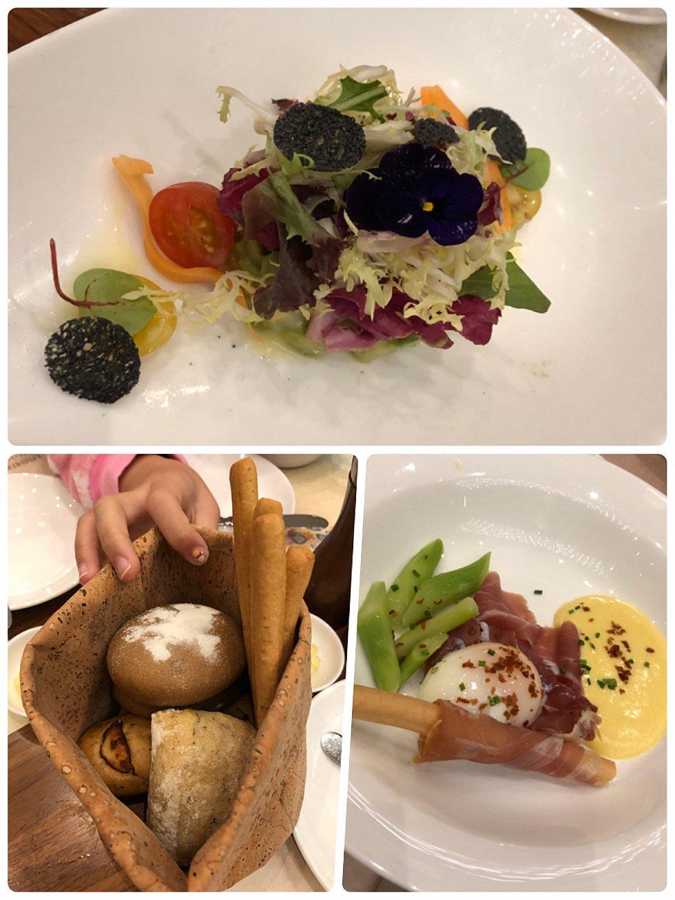 前菜とパン。
