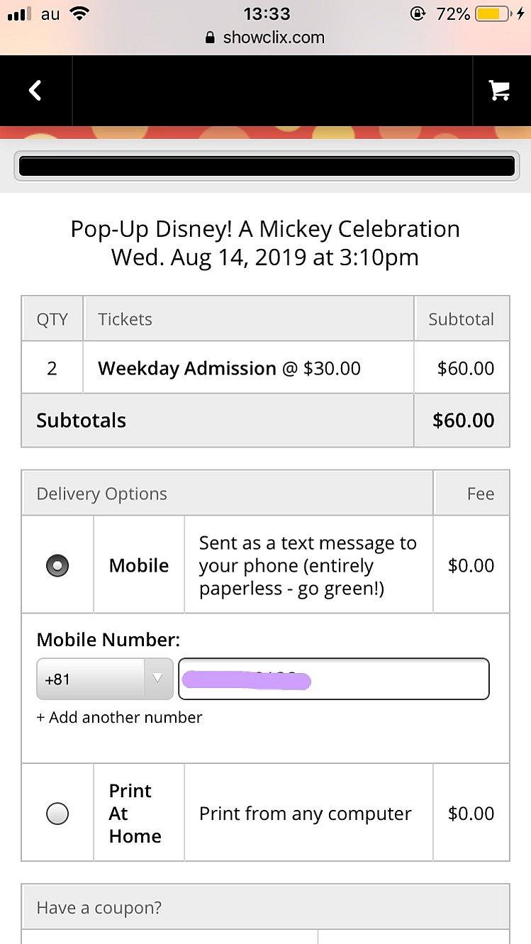 購入画面。 プリントするか画面でチケットを表示するか選択します。