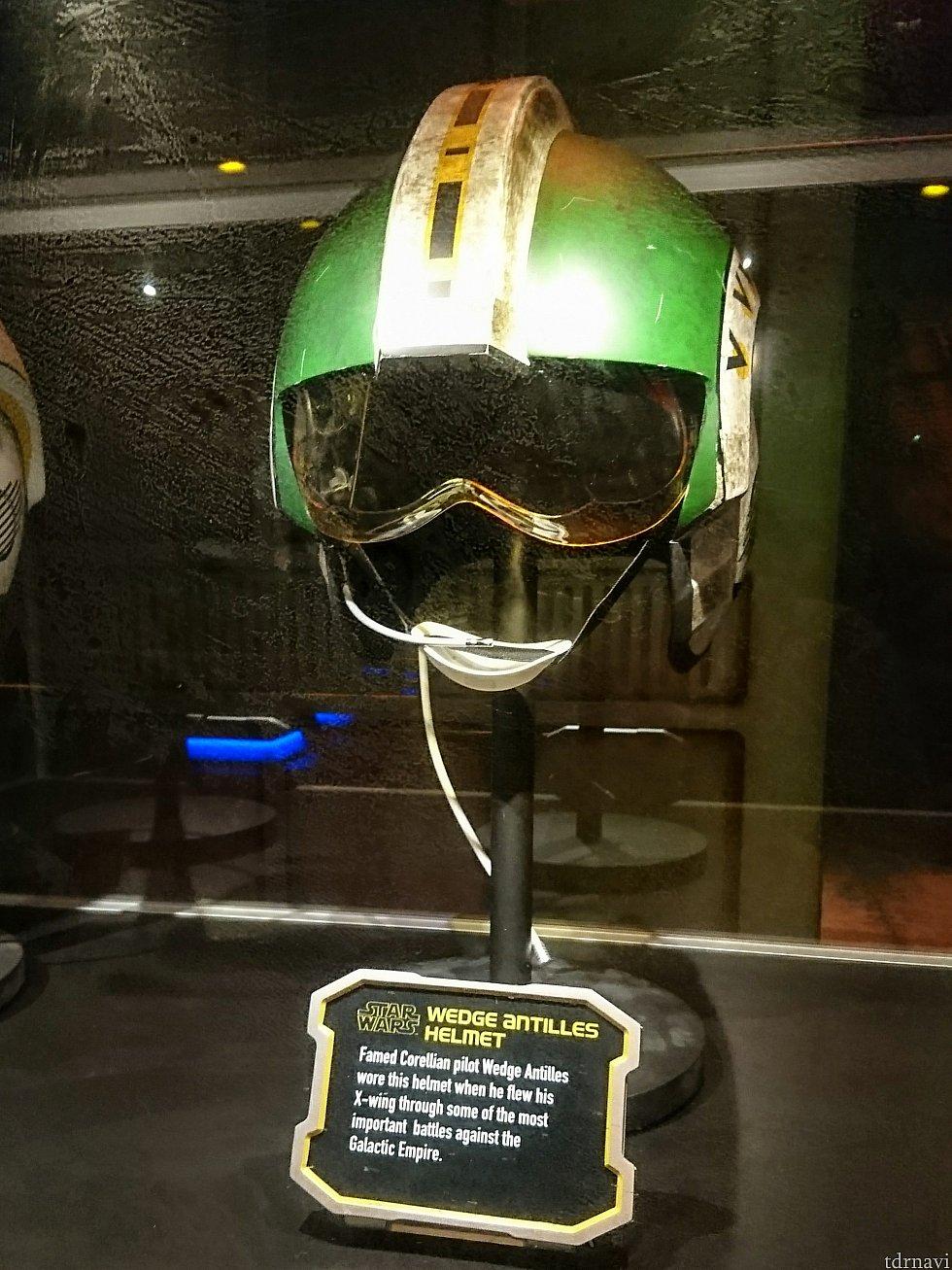 おおー!ウェッジ・アンティリーズのヘルメット!最強のパイロットと言われています。