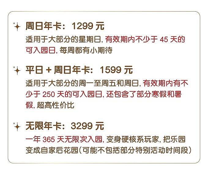 中国の夏休みは7月・8月(大学などは6月下旬も?) 冬休みは旧正月前後なので毎年変わります。 今年は2/4〜2/10が旧正月休みですが、来年(2020年)は1/24〜1/30(仮)。 学生の冬休みはその前後2週間ほどのようです。