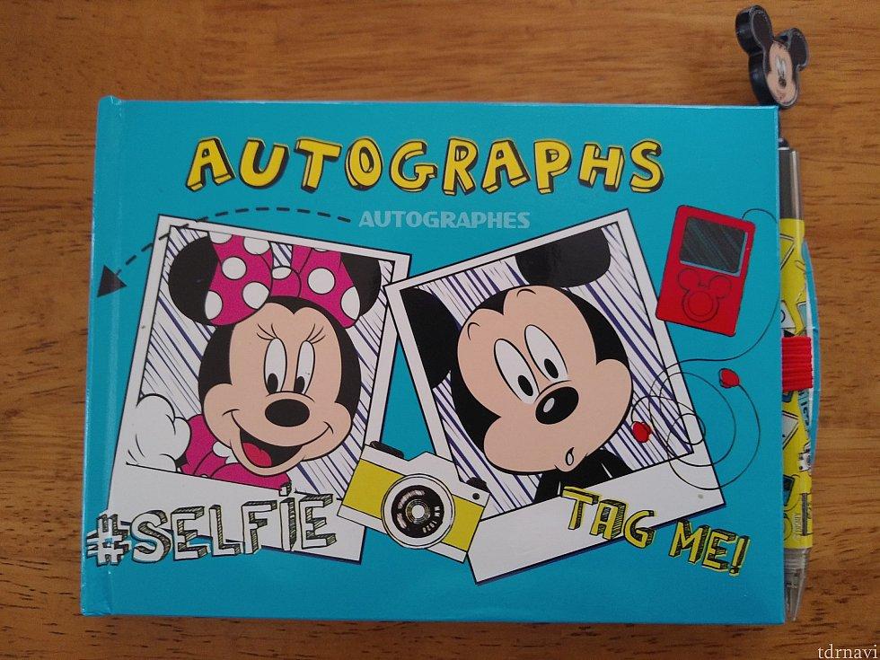 サイン帳もいろいろなデザインがありましたが、全体的には子どもっぽい派手なデザインばかりだったような。