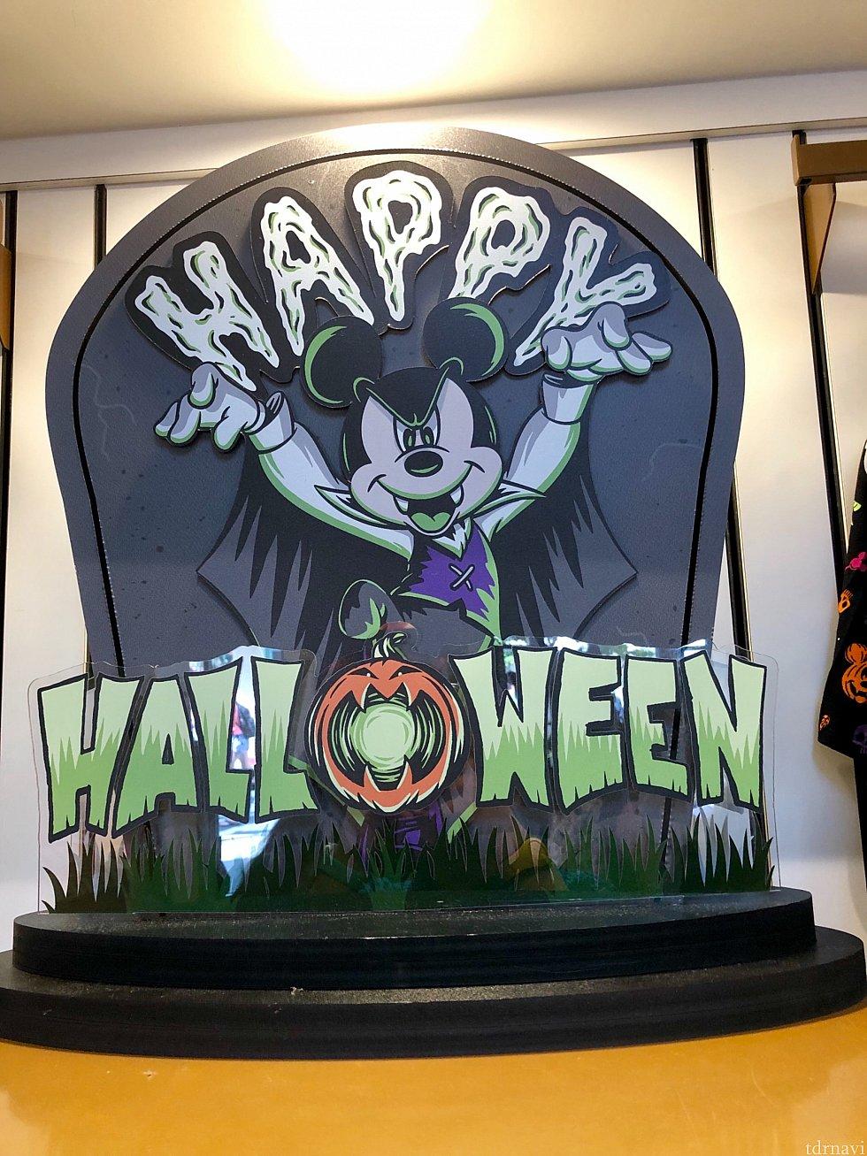 今年のハロウィンはハッピー顔でないミッキー。笑