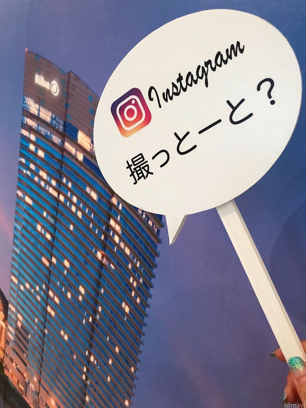 💗おまけ情報💗 福岡ヒルトン
