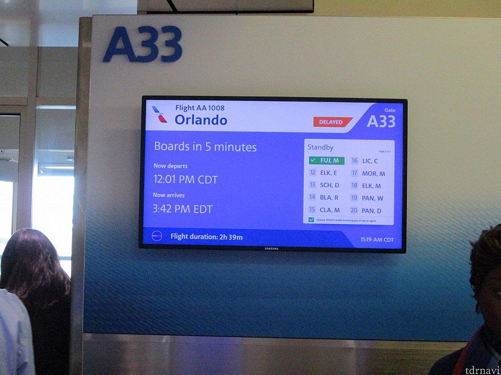 時間になったらオーランド国際空港行きが出発する搭乗ゲートに向かい、搭乗します。
