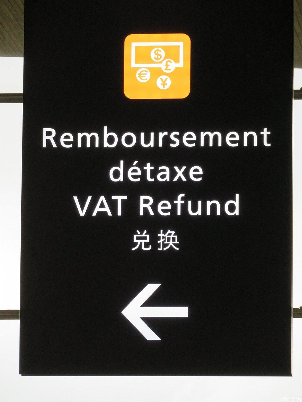 次はこちらの掲示板を頼りに免税分を受け取りに行きます