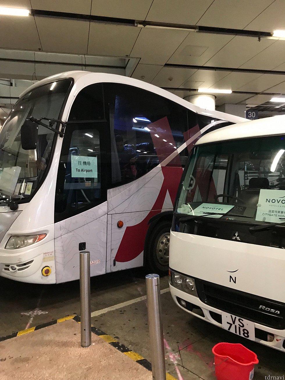 空港から無料送迎バスがあるのは、ありがたいです。 空港からタクシー利用ですと50.5HK$でした!