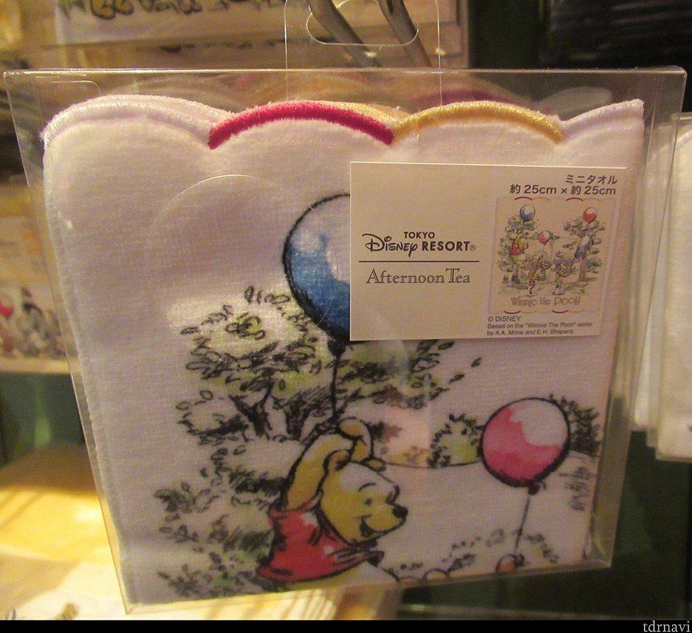 ミニタオル850円