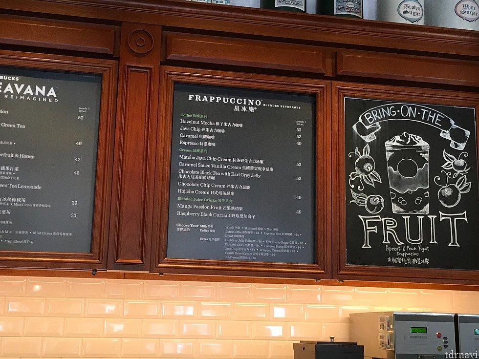 フラペチーノ価格表。フラペチーノはグランデサイズしかないのか…!