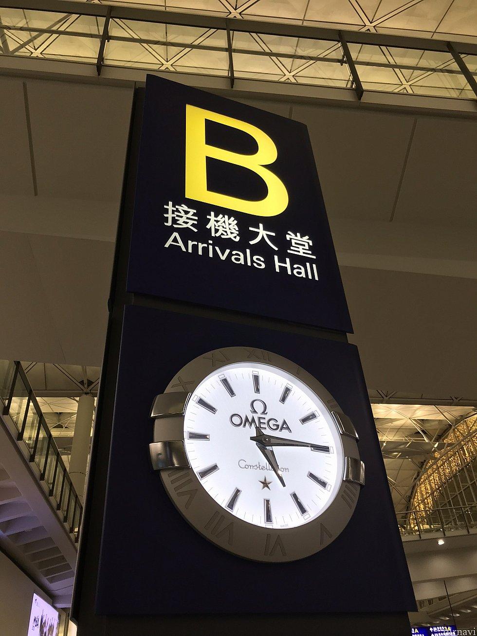 香港に🇭🇰5:15に到着