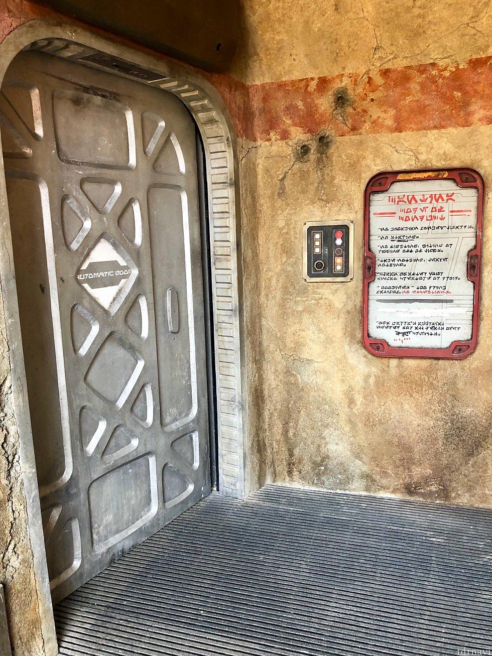 このドアが「シャー!」って開いて中に入ります。
