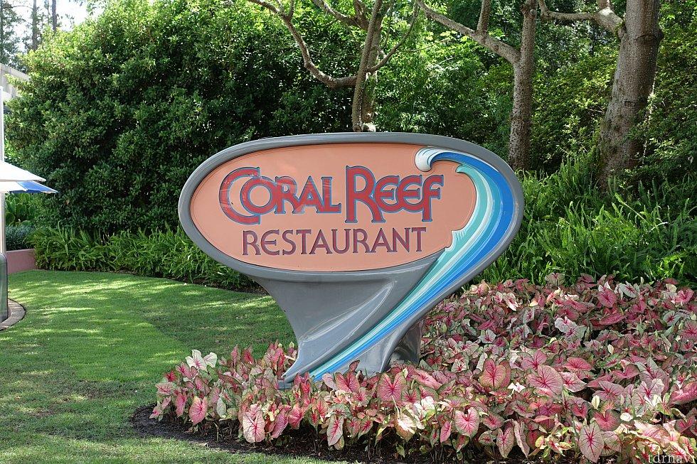 コーラルリーフ・レストランの看板