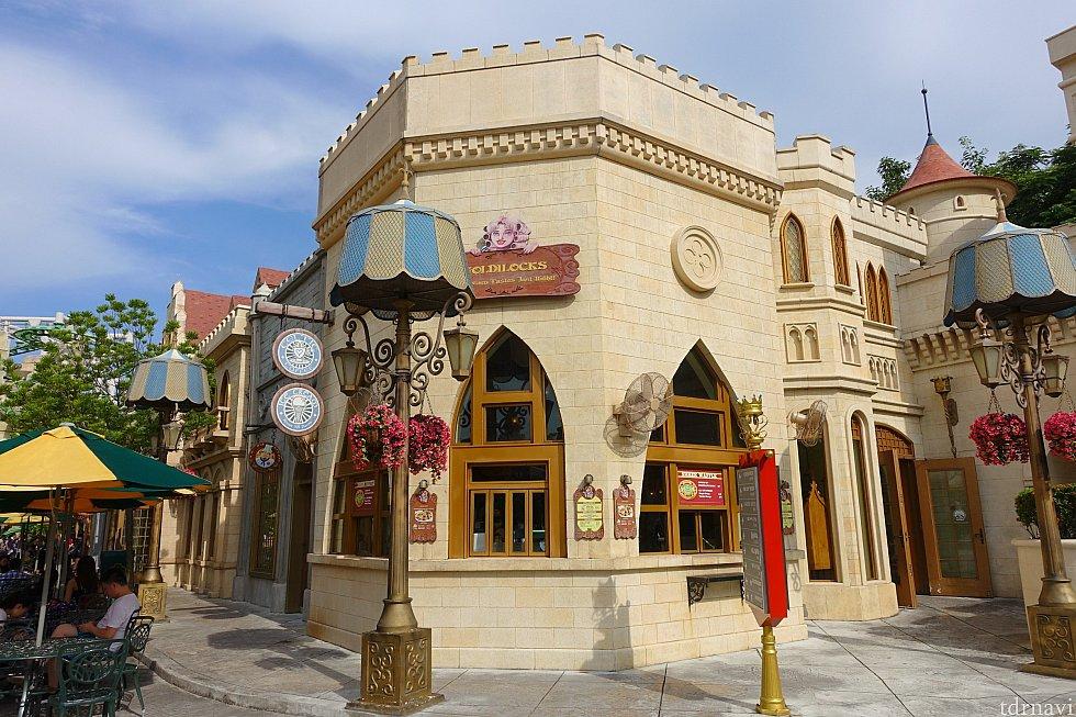 ここがシュレック王国にあるレストラン「ゴールディロックス」