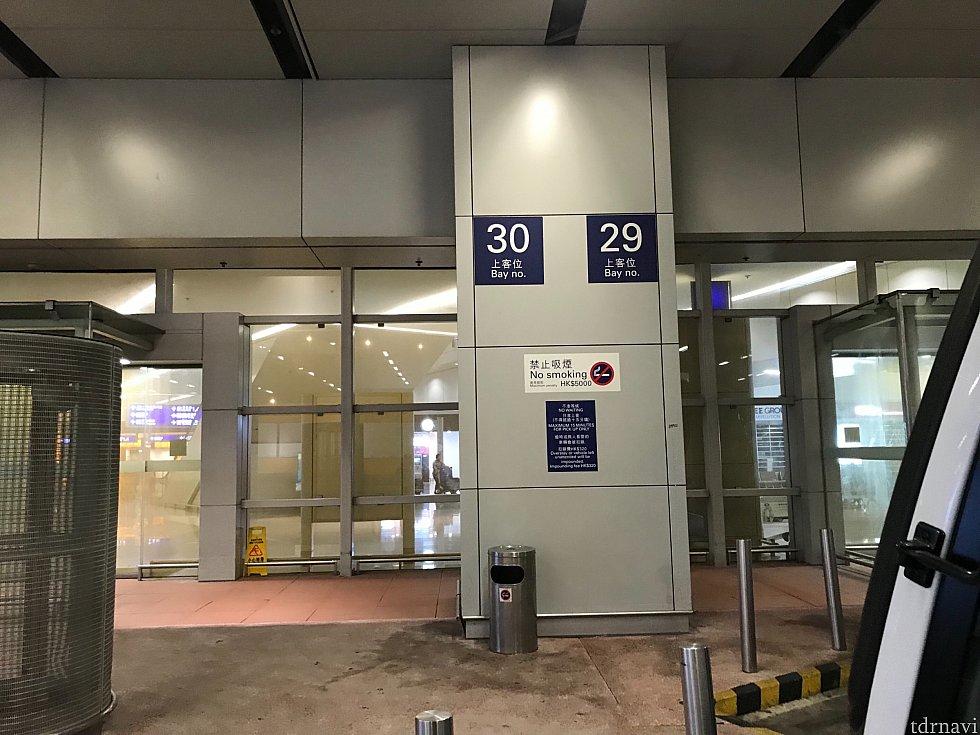 空港送迎バスの離発着番号 29.30 20分間隔で運行しています。