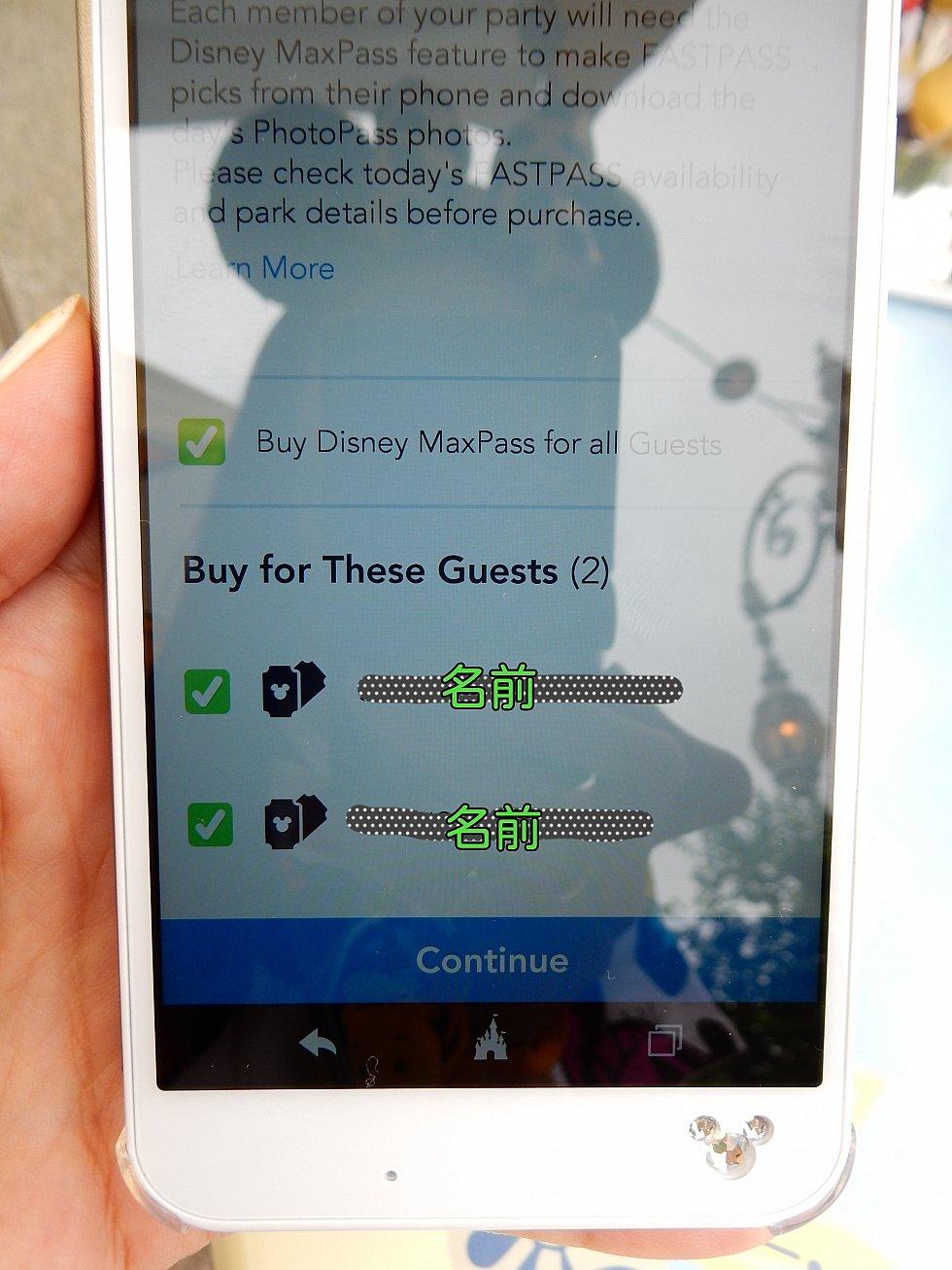 MaxPassを購入する人にチェックが入っていることを確認して『Continue』をタップ