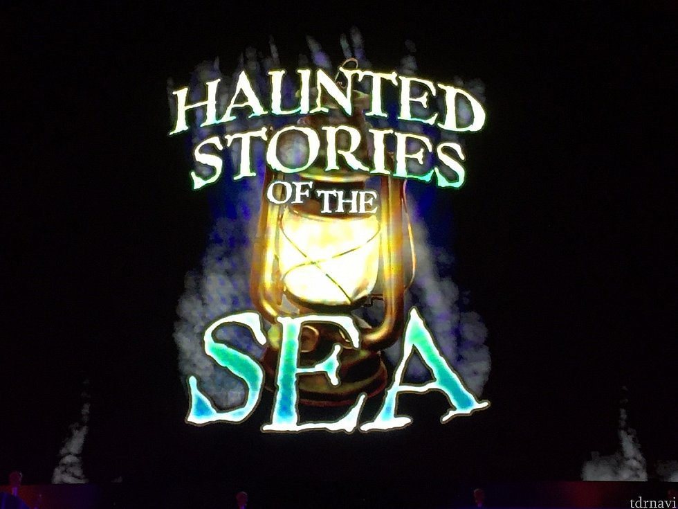 夜の上映されていたホーンテッドストーリー