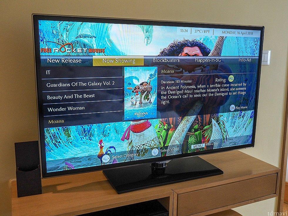 テレビは配信中の映画も見られます。