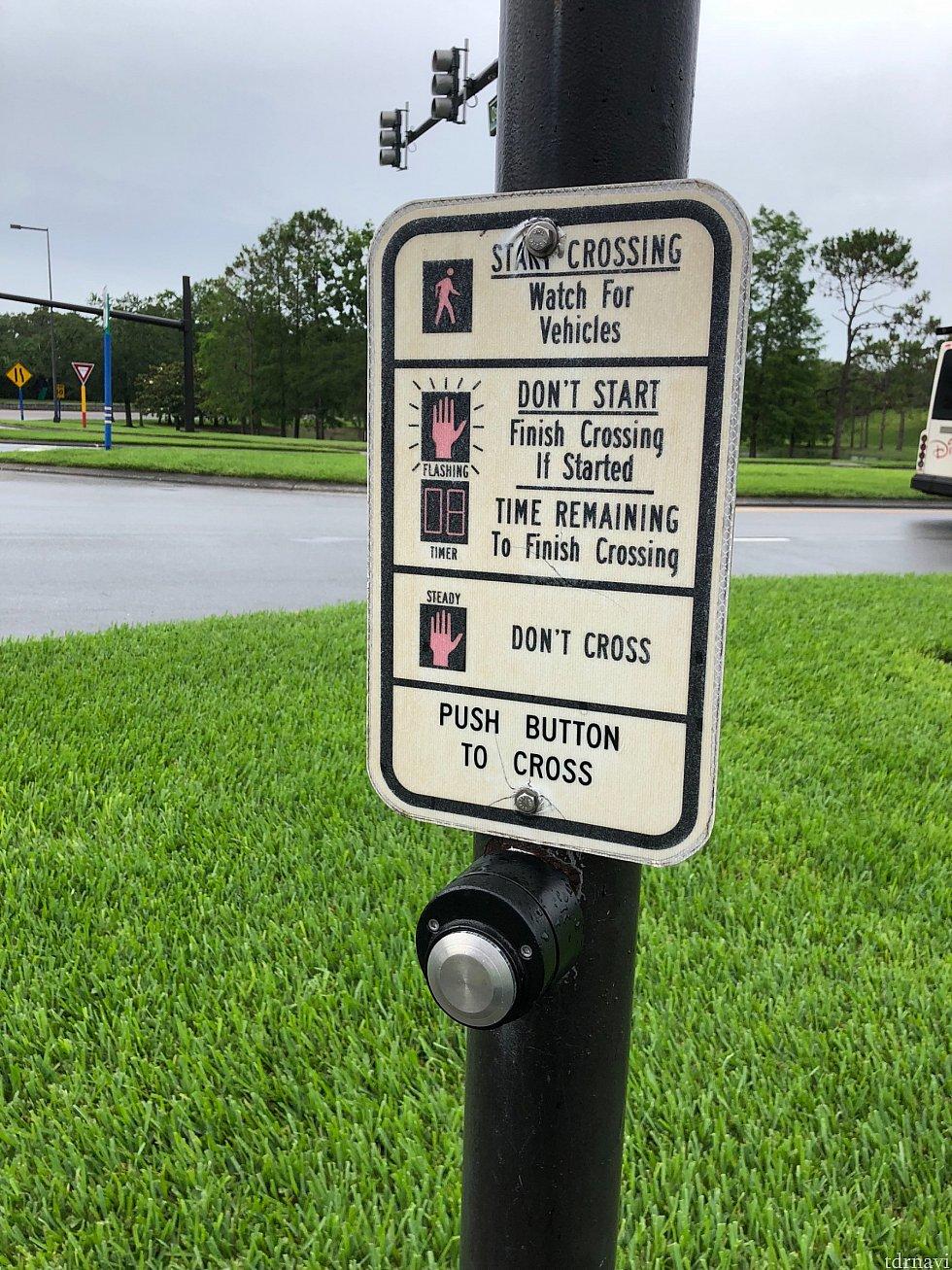 交差点を渡る際、こちらの歩行者用信号ボタンを押しておかないと、いつになっても青になりませんのでご注意を。