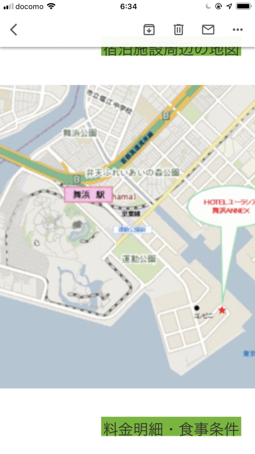 場所はこちら 本館まで歩くと15分くらいですが、バス利用で2.3分です。