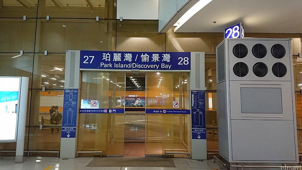ターミナル2のバス乗り場。