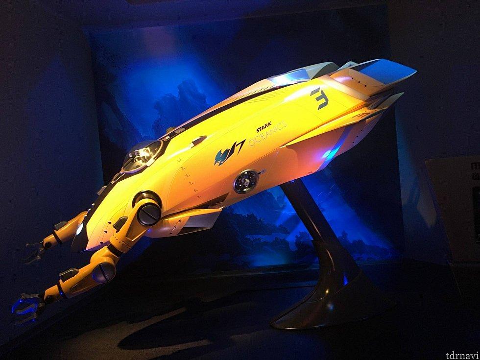 海底探索用ビークル