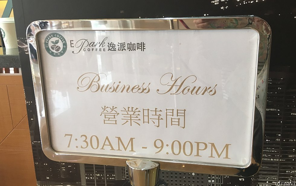 ホテルのカフェ時間