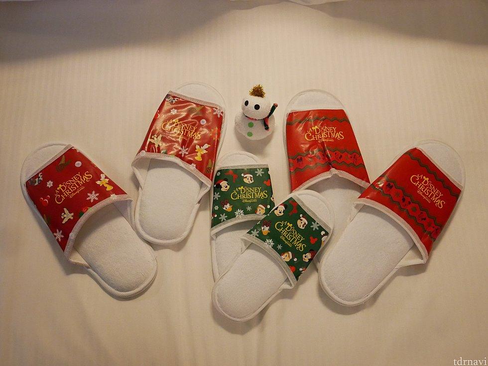 クリスマス限定のスリッパ!