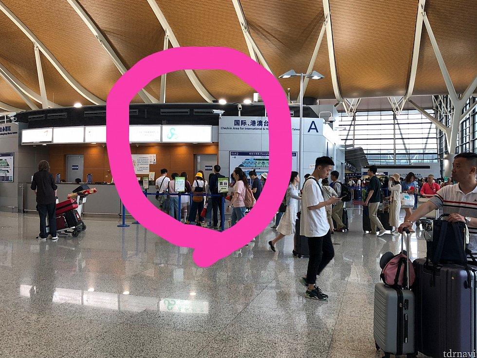 上海東浦空港のチケットセンター。丸で囲んだところで支払い時のクレジットカードを確認する。