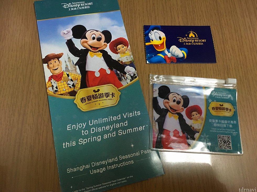 シーズナルパス購入時にもらえるものはこちら。初めて英語の案内パンフレットをもらいました。前回までもらった入場口案内の日本語チラシはなし。なお、ドナルドの紙がシーズナルパス本券ですが、裏面に名前やパスポートNoが入っているので取扱注意です
