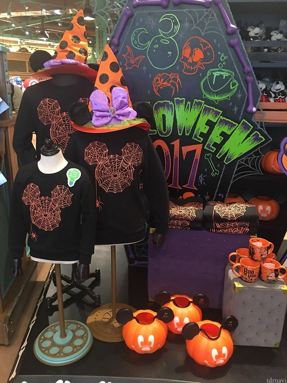 ハロウィンのイベント前にグッズの販売がすでに始まっています!