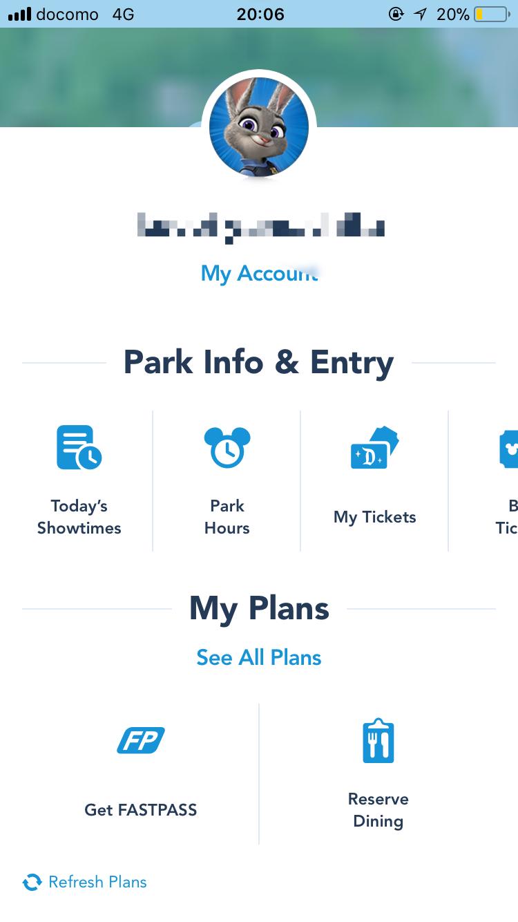 購入についてです。インターネット環境がないとできないのでご注意。 1.まずは公式アプリをひらきます。My ticketをクリック。